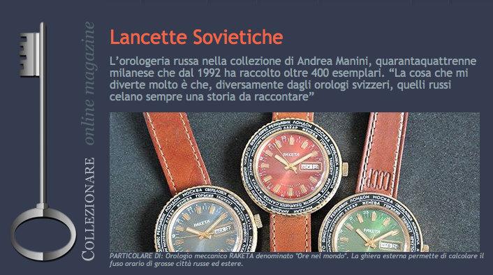 Ritaglio schermata pagina Lancette Sovietiche Collezionare Sovietaly intervista