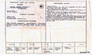 passaporto vostok admiralskie con cassa in titanio