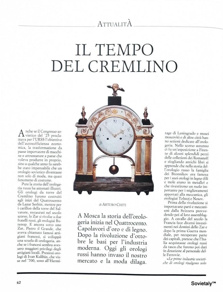 Rivista orologi da polso marzo aprile 1989 n9 anno 3 pagina 1