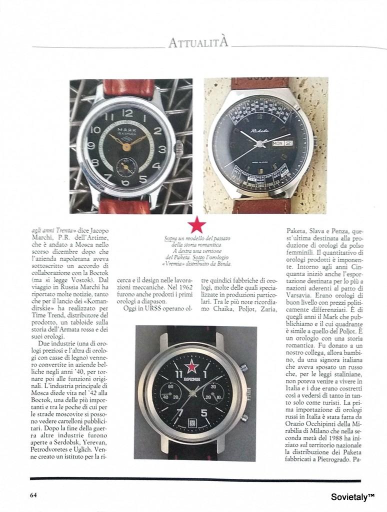 Rivista orologi da polso marzo aprile 1989 n9 anno 3 pagina 3
