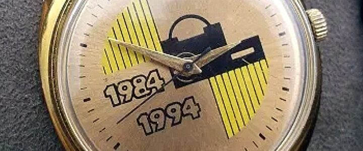 Raketa quadrante misterioso 1984 – 1994