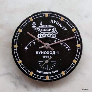 fake Zim Pobeda Lunochod I 1970 dial