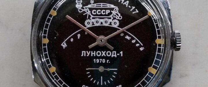 fake Zim Pobeda Lunochod I 1970 front